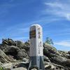 旅タクツアー「山岳ガイド 唐橋佳代子と南アルプス千枚岳2880mへ登る!」 秋のツアー募集!