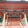 三木市 天津神社
