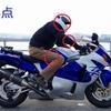 隼(スポーツバイク)のツーリングで疲れない乗り方。