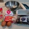 レーズン入りパウンドケーキを作る