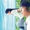 赤い風船=関水渚がもたらす映画の奇跡/石井裕也『町田くんの世界』