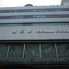 永遠に終わらない横浜駅の工事。なぜ?
