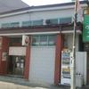 新湯(長野県諏訪郡)