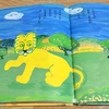 【4歳5ヶ月】図書館で借りた息子のお気に入りの絵本。