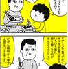 カズヨシ・メソッド(後編)