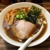 【今週のラーメン1921】 つけめん油そば 五丁目煮干し (東京・中野) 煮干しらーめん・醤油・中盛
