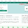 seeed Fusion PCB 日本語対応