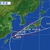 台風16号 西日本へ接近!! 各地で大雨に警戒・・