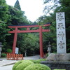 聖地巡礼 東国三社のひとつ香取神宮