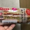 ヤマザキ  あらびきポークのホットドッグ 食べてみました