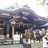 穴八幡神社「一陽来復御守」