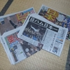 北海道日本ハムファイターズが、日本シリーズを制し日本一になりました。北海道が、日本一になりました。