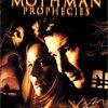 【映画】プロフェシー ネタバレ感想~モスマンは含みをもたせるのがお好き。