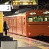 通達084 「 オレンジバーミリオンの103系を大阪環状線で狙う 」