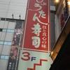 NEM 福岡ミートアップに参加!
