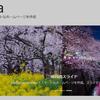 Bootstrapに設置したドロワーメニューの背景色・文字色を変更し、画像を挿入