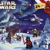 【LEGO 2020】クリスマス レゴ アドベントカレンダーについてまとめてみました。