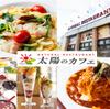【オススメ5店】西宮・芦屋・宝塚(兵庫)にあるビュッフェが人気のお店