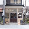 新馬場「南品川 茶箱(ちゃばこ)」〜趣のある日本茶カフェ〜