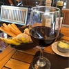 ワインの街メンドーサ