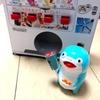 幼稚園7月号「セブンティーンアイス自販機」は大人でも欲しくなるハッピー付録!
