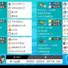 【剣盾シングルs13】 ラグカイリュー 【最終2049 108位】