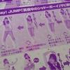 Hey! Say! JUMPシングルレビュー(振り返り)Part2