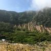 真冬の青ヶ島旅行  Part2:暴風の三宝トンネルと丸山・ふれあいサウナ