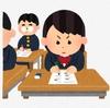 【高校受験2021年度】千葉県立高校入試 出題範囲 配慮内容
