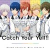 「Catch Your Yell!!」「Documentary of DF Project」発売です!
