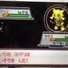 vs.もえもんマスター・グリーン 後編【リーグ戦】