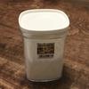 【便利なもの】セリアのプラスチック容器。片栗粉入れにしたら便利でした。フタの開け閉めラクで、グニャっとならない。