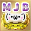 【MJB】kinchan0023『戦闘ドクトリン』