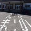 魁‼︎学塾 〜これが楽しい自転車の使い方〜