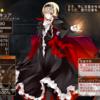 A:吸血鬼ラキュア 覚醒