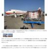 【中国では何が起きている?】日本の混乱で見えづくなっているコロナ&イナゴの最先端情報