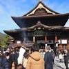 【長野旅行記①】江戸時代から大人気!「一生に一度は善光寺詣り」の善光寺に行ってきました