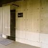 【オススメ5店】多治見・土岐(岐阜)にある創作料理が人気のお店