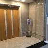 台湾 桃園国際空港第2ターミナル JAL桃園空港ラウンジレポート
