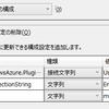 Azure Service Bus のイベント駆動型メッセージ プログラミング モデル