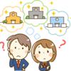 【高校受験】早慶の附属高校をめざせなくても、MARCHの附属高校に入れたらいいな《塾選び編》