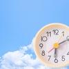 【早寝早起き】自分時間を作るために、まずは早寝早起き習慣! #489点目