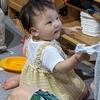 1歳1ヶ月18日 パパ保育園