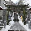 2021初詣 in毛谷黒龍神社 ~今年も良い1年でありますように~