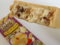 ガリガリ君「リッチ」レーズンバターサンド味は喉が潤うレーズンバターサンド。