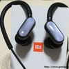 【中華イヤホン】XiaomiのBluetooth Music Sport Earbuds(Mini Version)をレビューします!