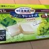 シャルドネクリームチーズ