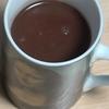 【バニラシュガーでフランス流】本格ショコラ・ショ(ホットチョコレート)の作り方<簡単レシピ>