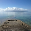 【沖縄一人旅】1ヶ月離島巡りをしたバックパッカーおすすめの離島とゲストハウス
