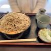 【千曲市】信州蕎麦わきゅう ~稲荷山で美味しい&居心地の良いお蕎麦屋さん発見~